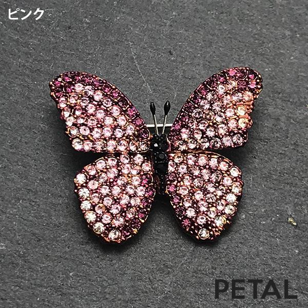 ブローチ・バタフライ 【PETAL MARKET/TonnyWords】