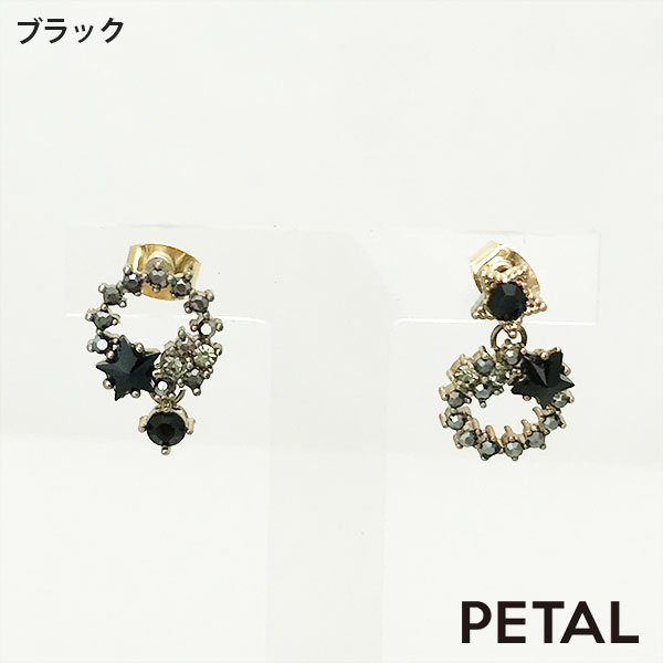 NEW ピアス スターミニマム【PETAL MARKET】