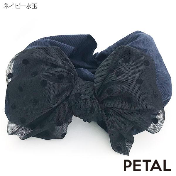 BONBONリボン水玉ターバン【PETAL MARKET】