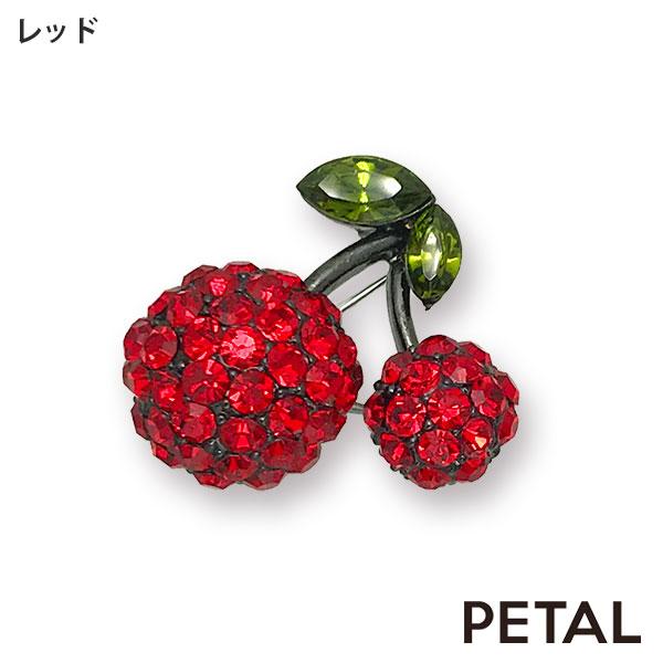 チェリーブローチ【PETAL MARKET】