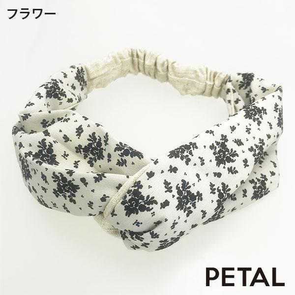 ハッピーな気分に☆柄ターバン【PETAL MARKET】
