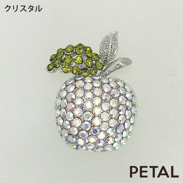 おいしそうなアップルブローチ【PETAL MARKET】