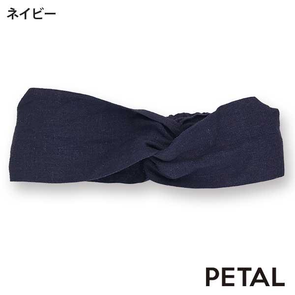 ハッピーな気分に☆無地ターバン【PETAL MARKET】