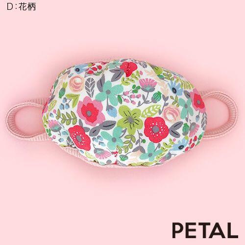 キッズ☆いろいろな柄のおしゃれ用マスク【PETAL MARKET】