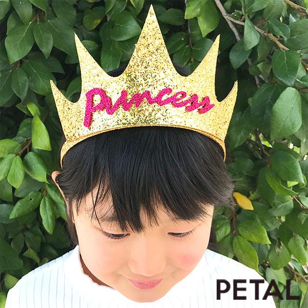 プリンセスカチューシャ【PETAL MARKET】