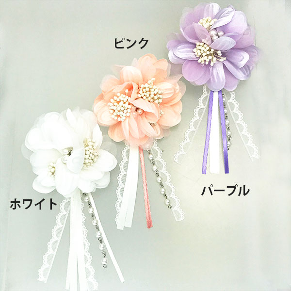 お花リボン☆コサージュ&ピン 【PETAL MARKET】