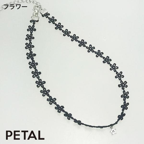 QUIシリーズ/シンプルスリムチョーカー【PETAL MARKET】