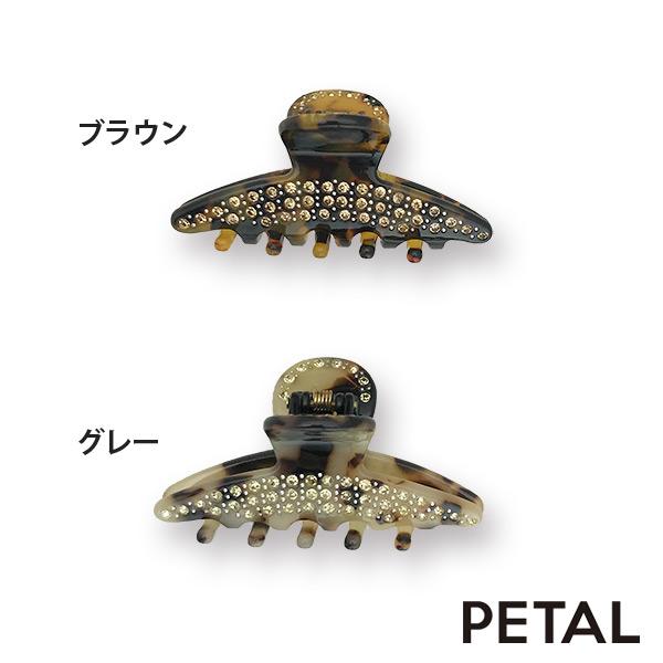 French Style☆ミニバンスストーン付き【PETAL MARKET】