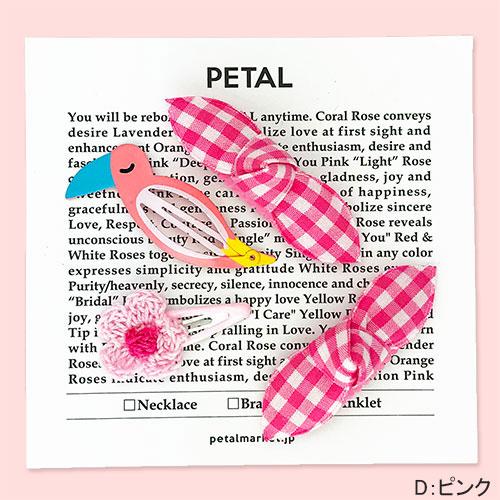 キッズ☆バカンスセットピン【PETAL MARKET】