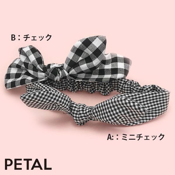 NEWキッズ☆ギンガムチェックヘアターバン【PETAL MARKET】