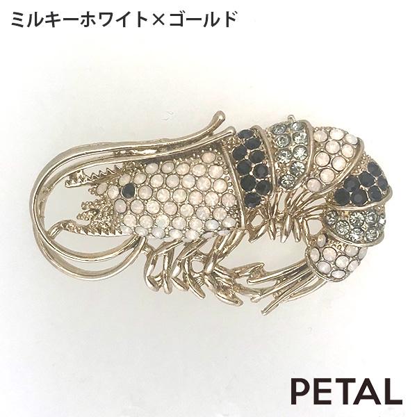 NEWブローチ エビエビエビ【PETAL MARKET】
