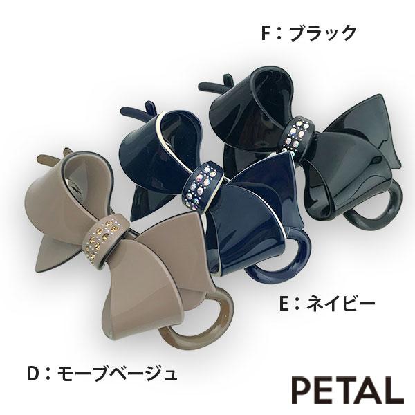 マカロンビッグリボンクリップ【PETAL MARKET】