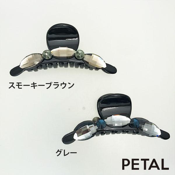 オーバルラインバンス【PETAL MARKET】