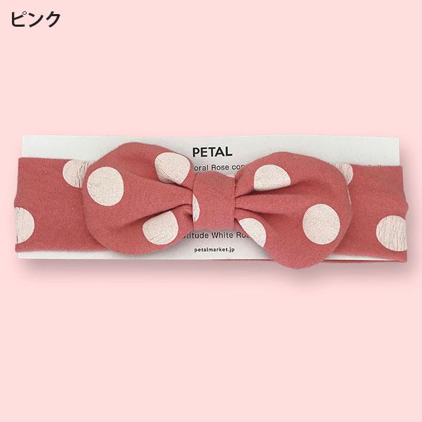 NEWキッズ☆ドットヘアターバン【PETAL MARKET】