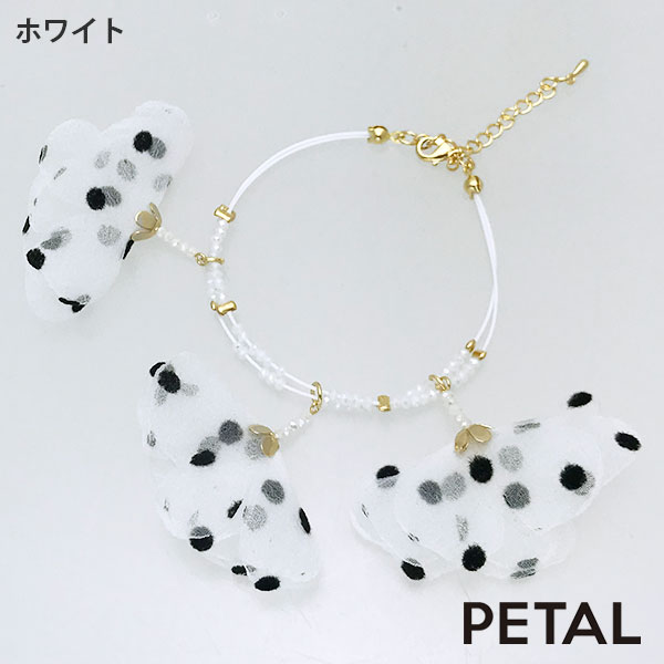 高貴でかわいいフリルブレス【PETAL MARKET】
