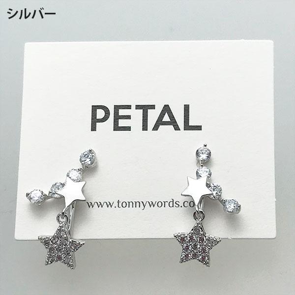 caronシリーズ☆イヤリング・星スイング【PETAL MARKET】