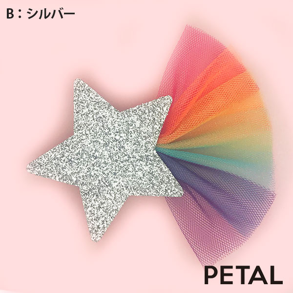 STAR=流れ星ピン【PETAL MARKET】