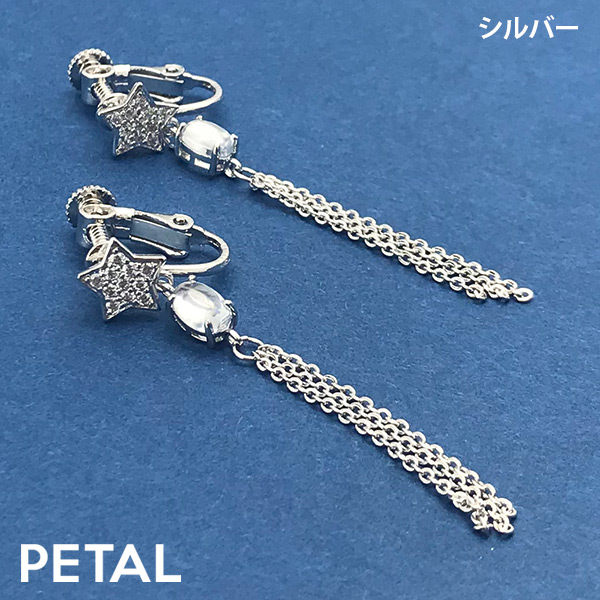 caronシリーズイヤリング・スター 【PETAL MARKET】