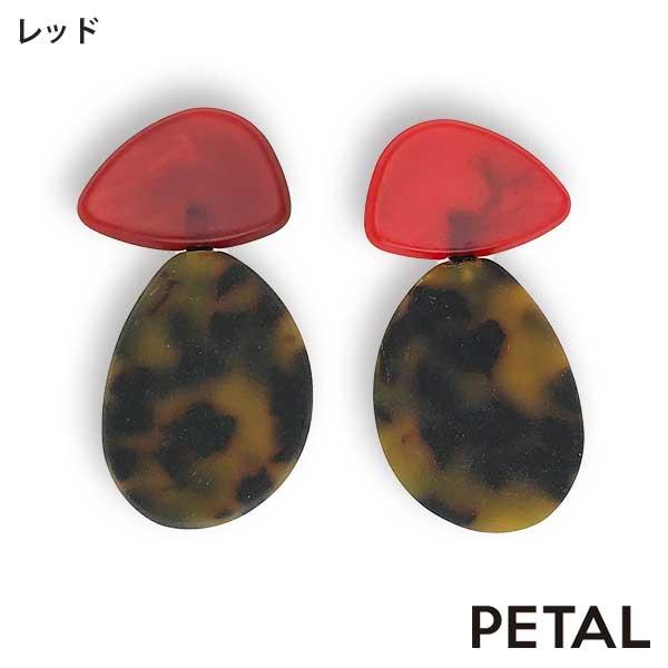 BAROMU☆ピアス・キノコ【PETAL MARKET】