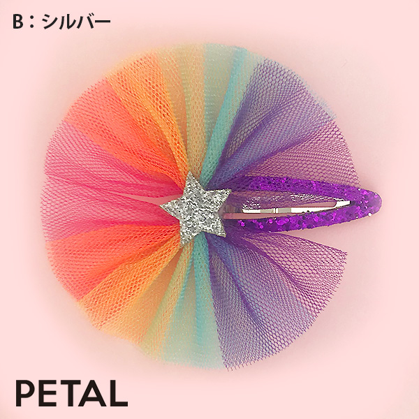 STAR=流れ星パッチンピン【PETAL MARKET】