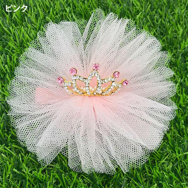 お姫様になったみたい☆パールとビジューのティアラ【PETAL MARKET】