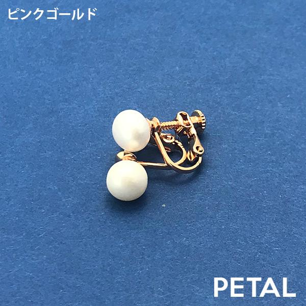 caronシリーズイヤリング・パール 【PETAL MARKET】