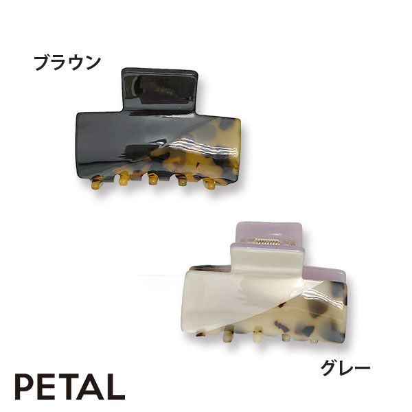 French Style☆スクエアバンス【PETAL MARKET】