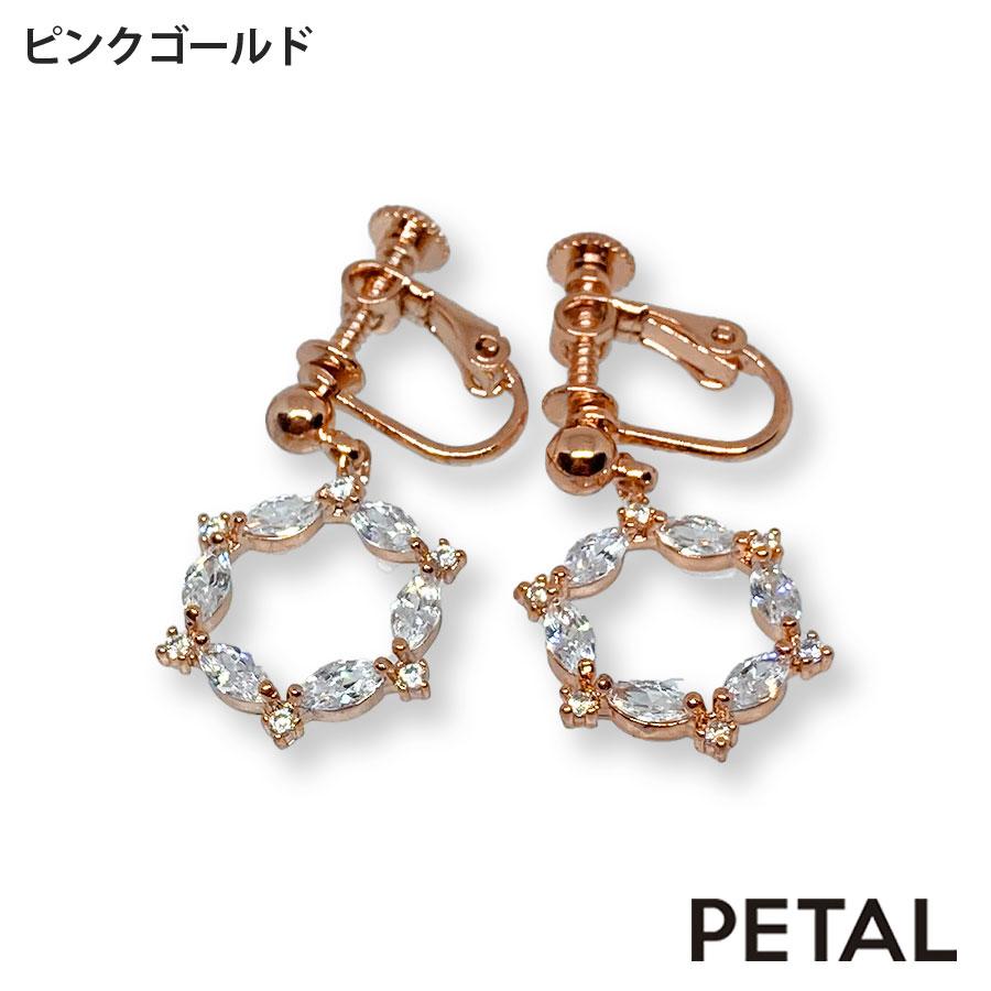 caron イヤリング プラム【PETAL MARKET】
