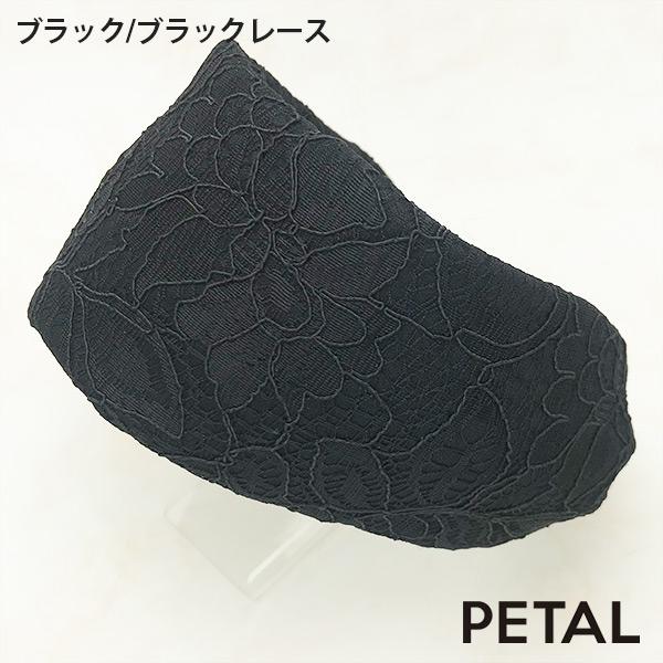 QUI☆スワンカチューシャ【PETAL MARKET】
