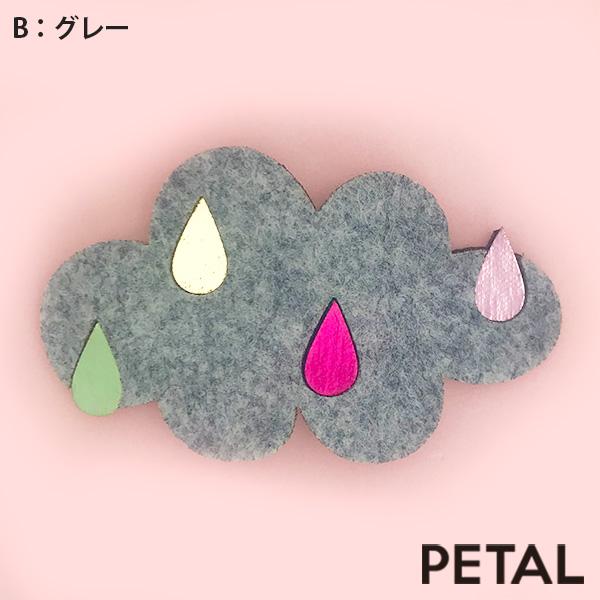 Colorful Cloud=KUMOピン【PETAL MARKET】