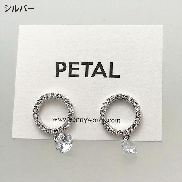 ローイピアス【PETAL MARKET】