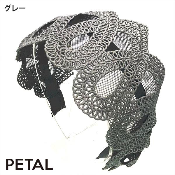 QUI新作カチューシャヒューイ【PETAL MARKET】