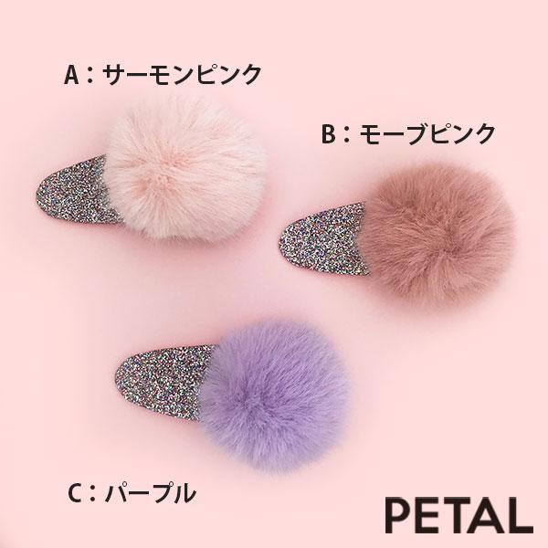 ボーンふわふわピン【PETAL MARKET】