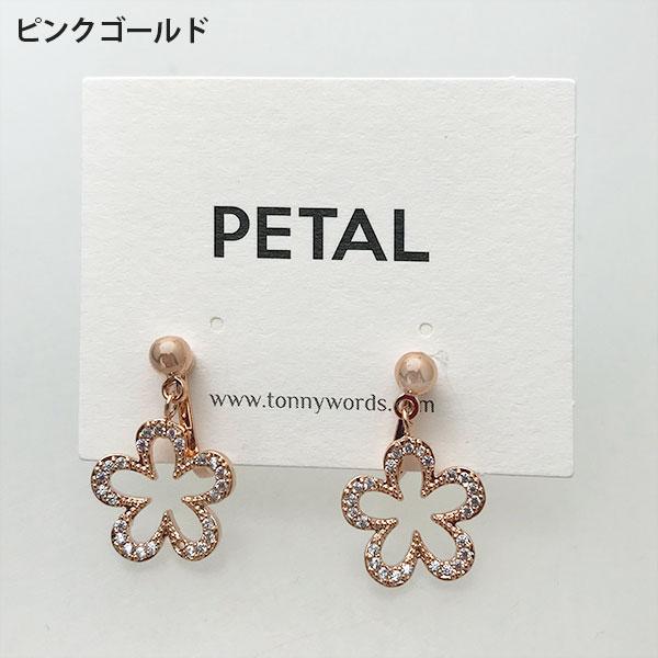 caronシリーズ イヤリング アミ【PETAL MARKET】