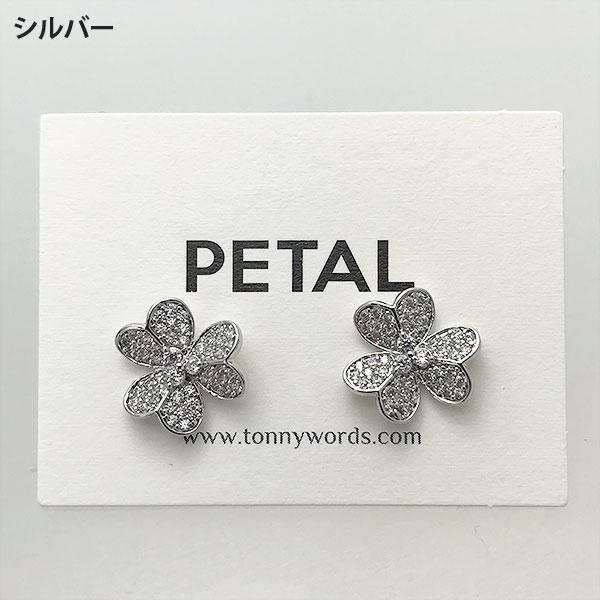 caronシリーズ ピアス クローバー 【PETAL MARKET】