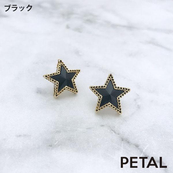 NEWピアス・スター【PETAL MARKET】