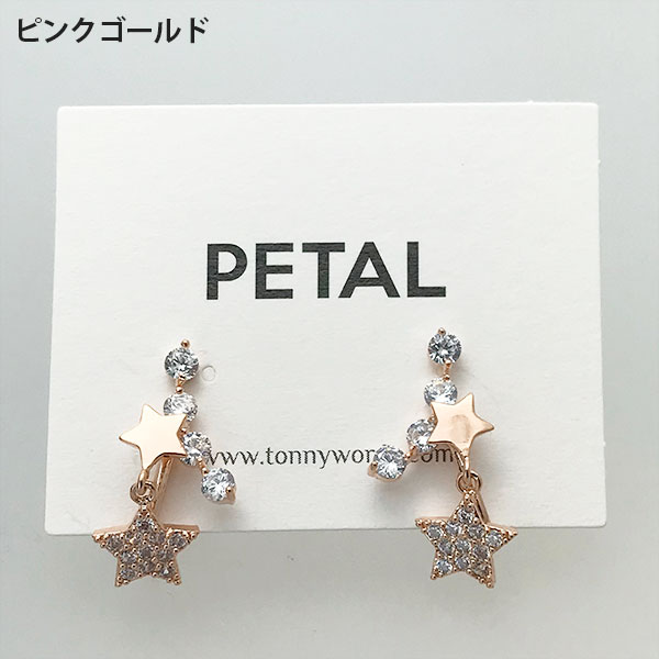 caronシリーズ☆ピアス・星スイング 【PETAL MARKET】