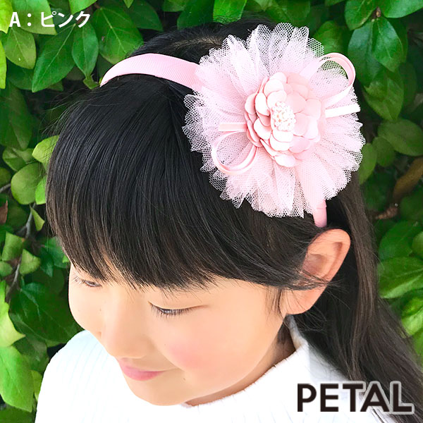 お姫さまのフワラーカチューシャ【PETAL MARKET】