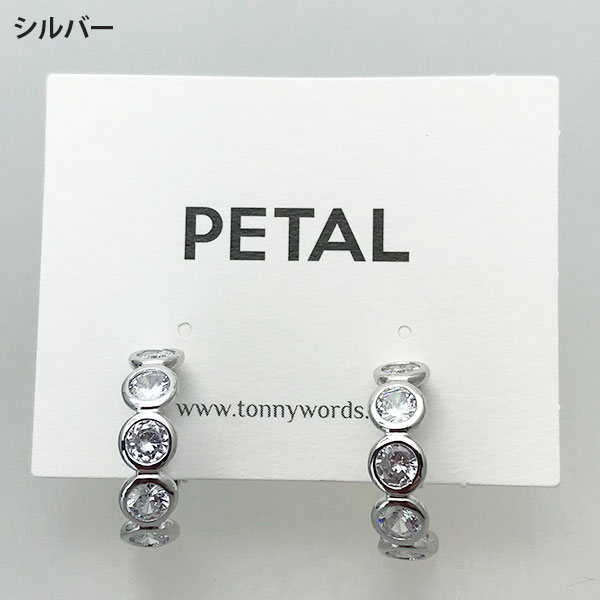 caronシリーズ☆ピアス・ドット 【PETAL MARKET】
