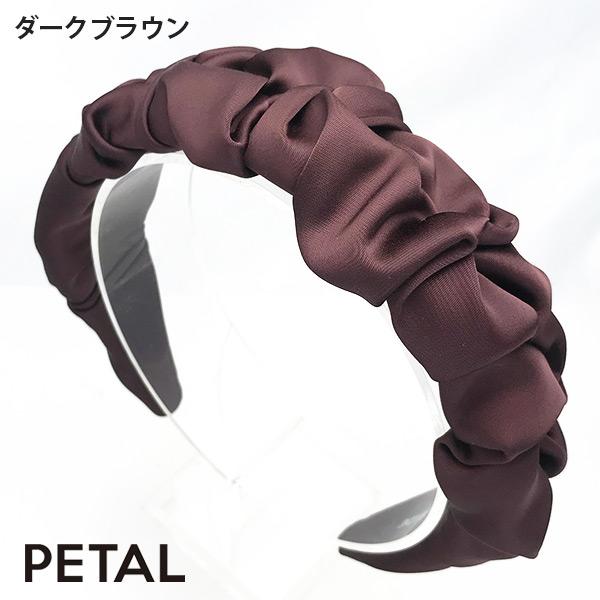 新作大人ギャザーツヤカチューシャリサ【PETAL MARKET】