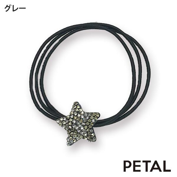 BLACK スタースターゴム【PETAL MARKET】
