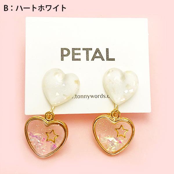 KIDSイヤリング レディーになっちゃうイヤリング パート3【PETAL MARKET】