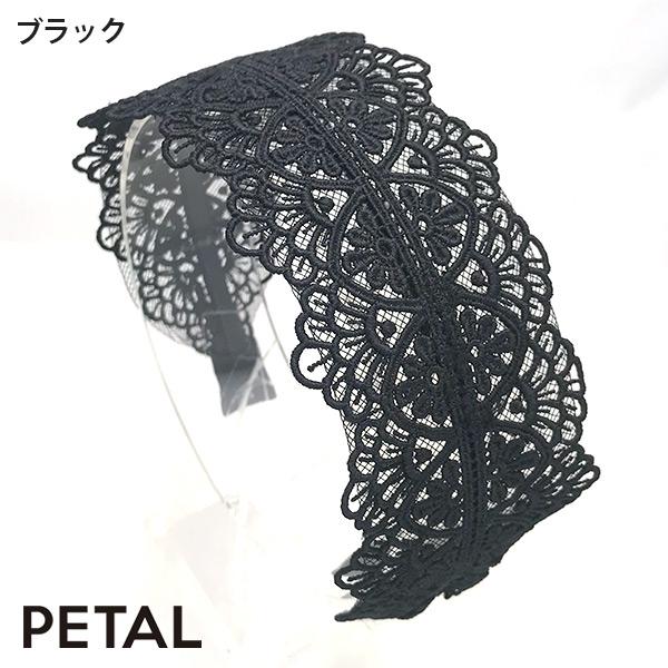 QUI新作カチューシャルピア【PETAL MARKET】