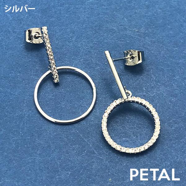 caronシリーズ ピアス・ブルー 【PETAL MARKET】