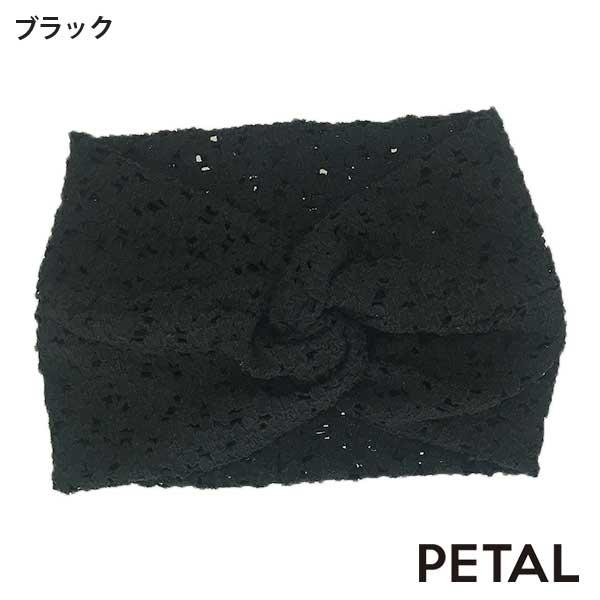 新作BONBONレースツイストターバン【PETAL MARKET】