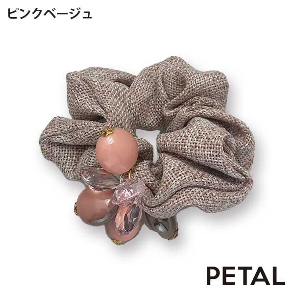 麻風合いのカジュアルシュシュ 【PETAL MARKET】
