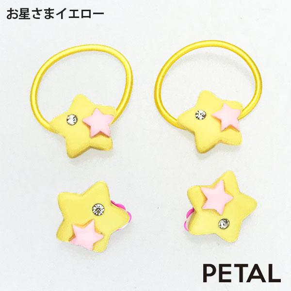 NEW KIDSイヤリングとゴム カンペキかわいいセット【PETAL MARKET】