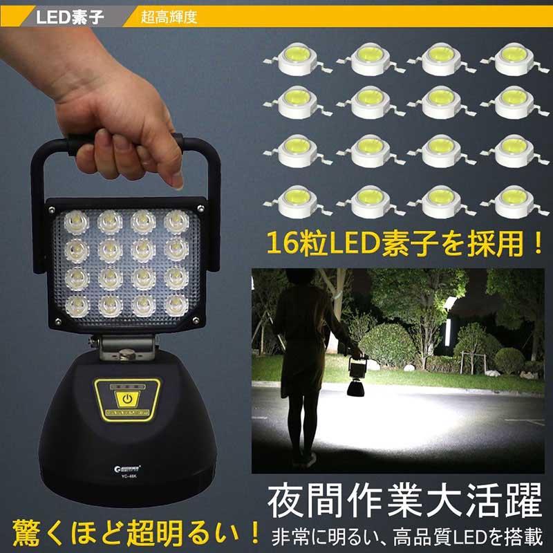 充電式LED・48W・4モード・三脚対応 YC-48K