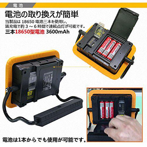 電池交換式・充電式 ポータブル作業灯 磁石とUSBポート付き YC-05w
