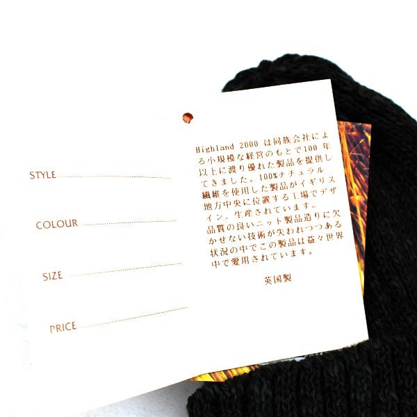 【HIGHLAND2000(ハイランド2000)】 2x2 リネンコットン Watchcap ワッチキャップ ニットキャップ ニット帽